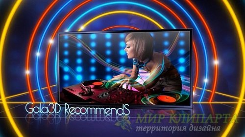 Проект - Neon Rings - After Effects