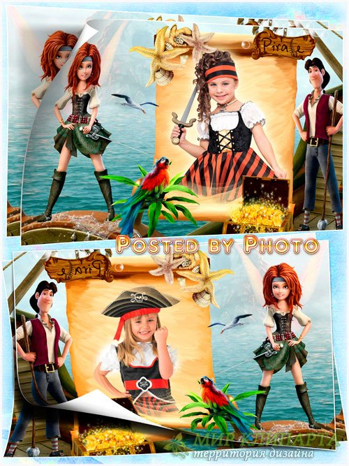 Детская рамка  - Феи загадка пиратского острова