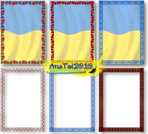 Украинские рамочки для оформления работ