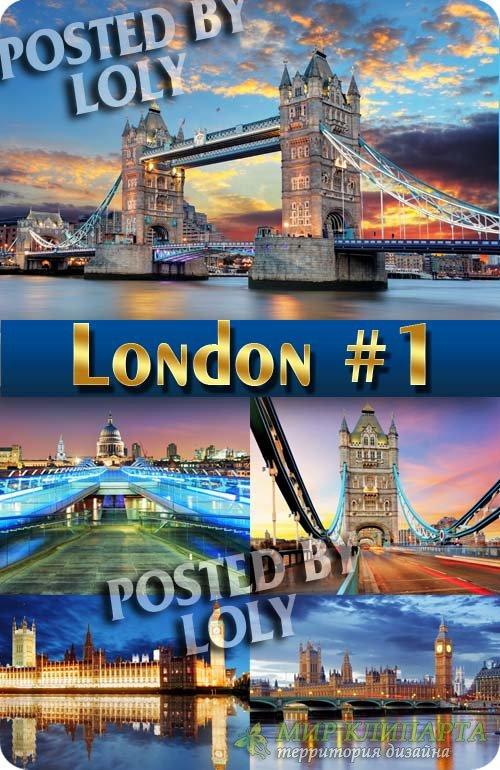 Лондон # 1 - Растровый клипарт