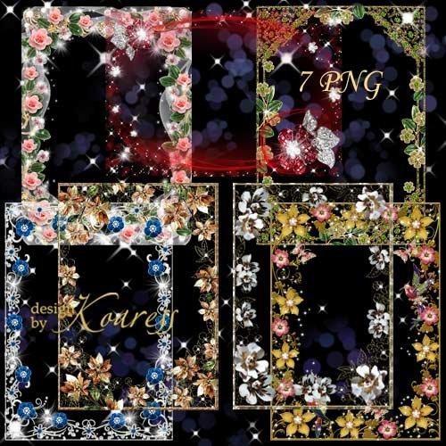 Набор гламурных романтических png рамок - Драгоценные цветы