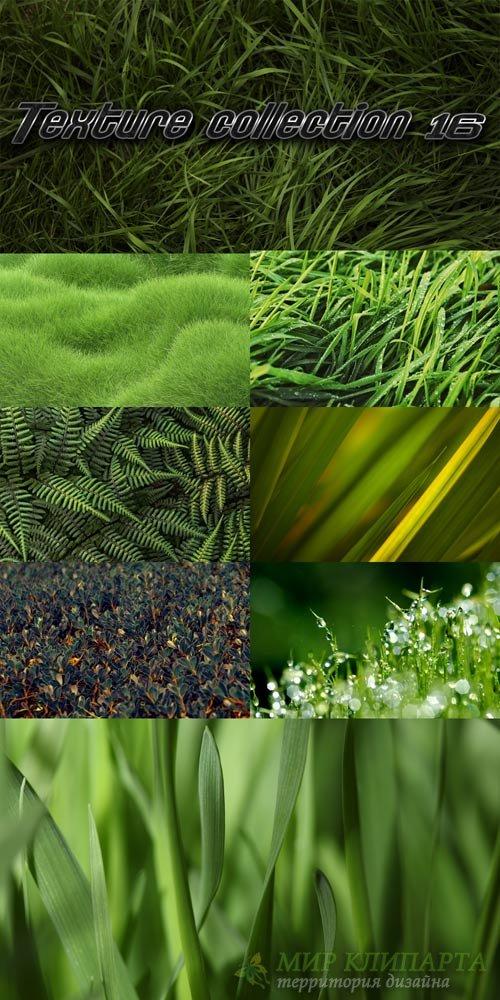 Коллекция текстур 16