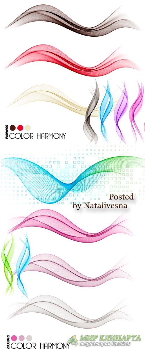Гармония цвета - Графика  в Векторе