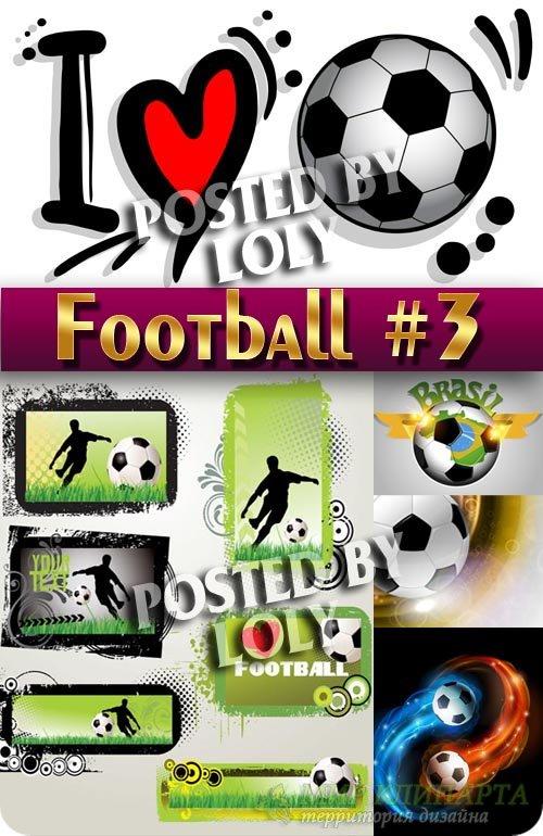 Спорт. Футбол #3 - Векторный клипарт