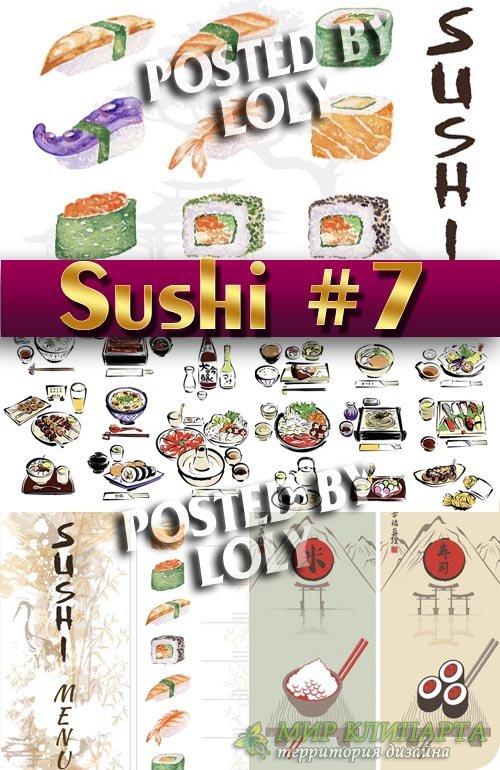 Суши меню #7 - Векторный клипарт