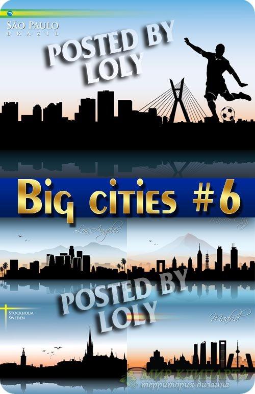Большие города #6 - Векторный клипарт