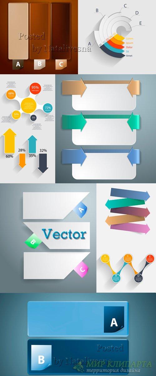 Инфографики в Векторе часть 2