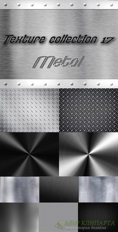 Коллекция текстур 17 - Металл