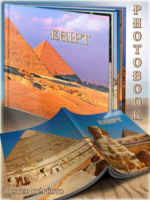 Фотокнига - Путешествие в Египет