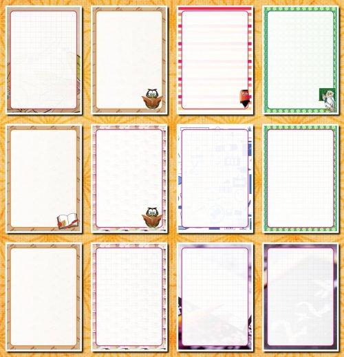 Фоны для школьного портфолио и творческих работ, формат А4, 16 шт.