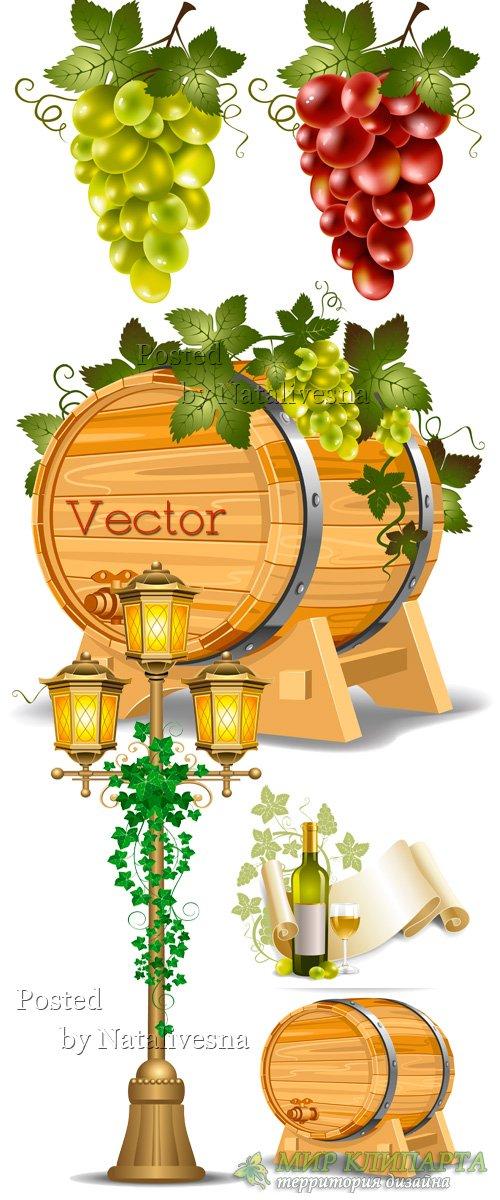 Виноградное вино в бочонке и грозди винограда в Векторе