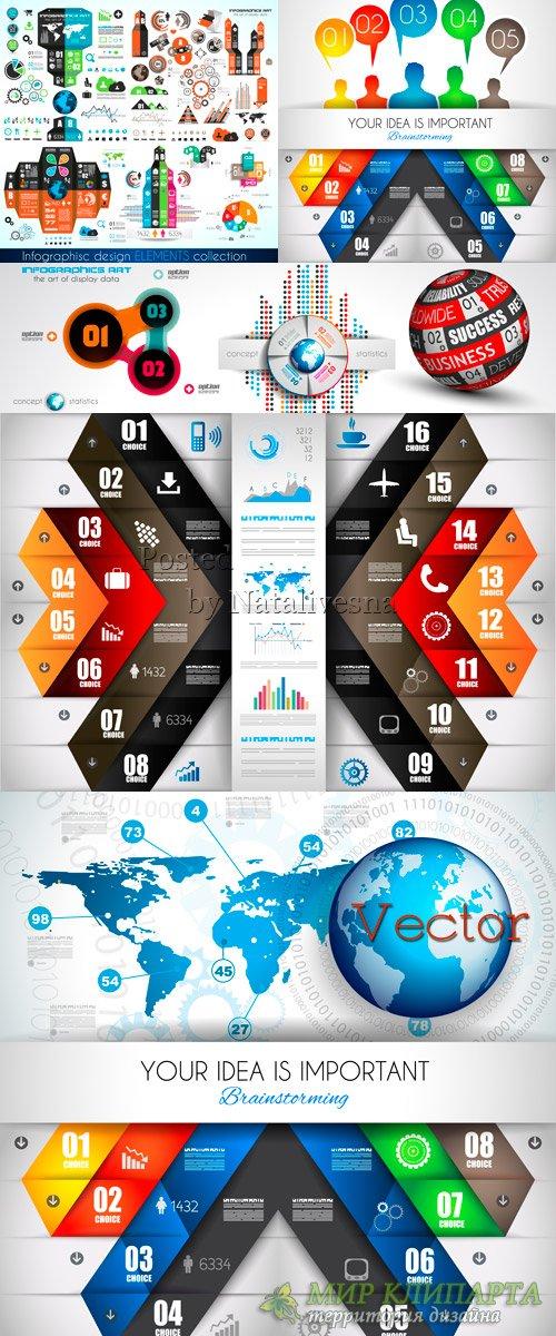 Креативный Дизайн - Инфографики в Векторе часть 3