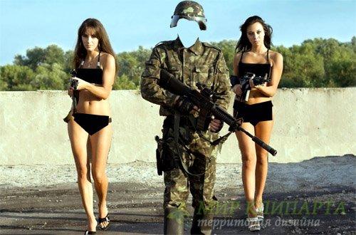 Шаблон для фотошопа - Солдат с оружием и с 2-мя девушками