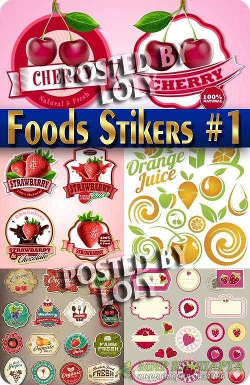 Этикетки для еды #1 - Векторный клипарт