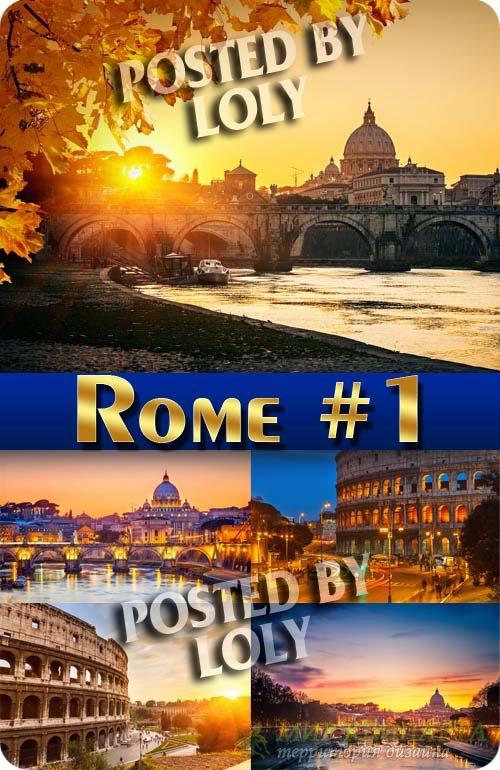 Рим #1 - Растровый клипарт