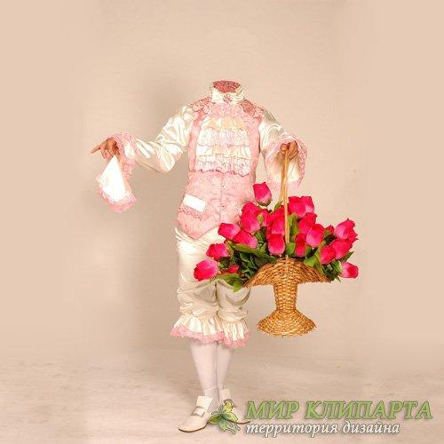 Шаблон для фотомонтажа - В старинном костюме с корзиной цветов