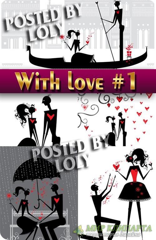 С любовью ...  # 1 - Векторный клипарт