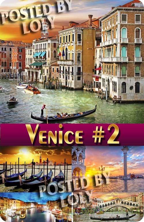 Венеция #2 - Растровый клипарт