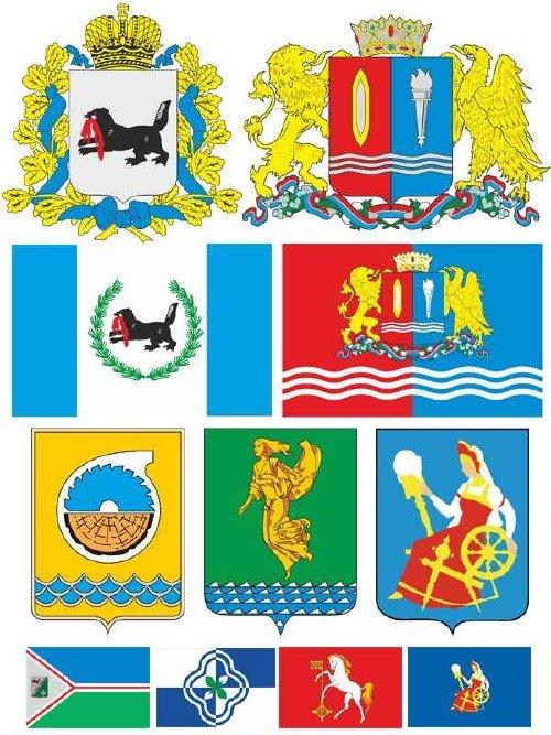 Гербы и флаги: Иркутская  область, Ивановская область  (Российская Федераци ...