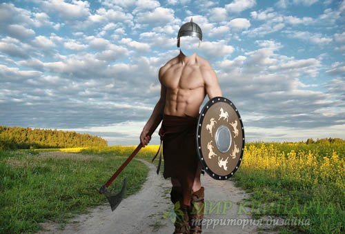 Шаблон для мужчин - Воин с топором и щитом