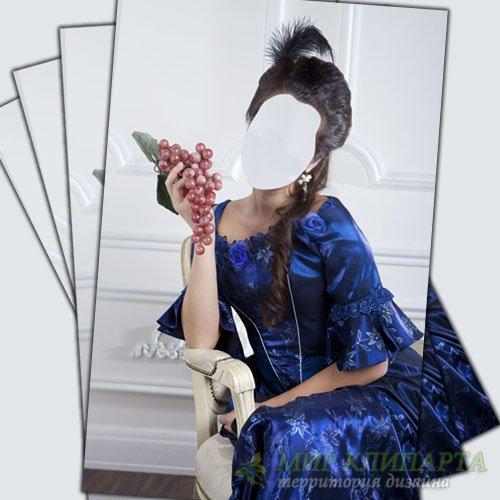 Шаблон женский - Дама в синем платье с виноградом
