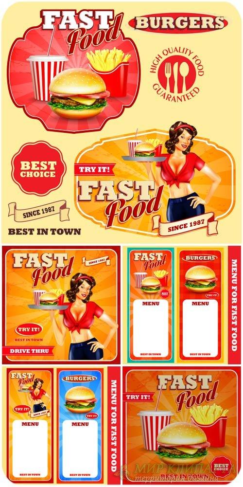 Продукты быстрого питания, фоны и этикетки в векторе / Fast foods, backgrou ...