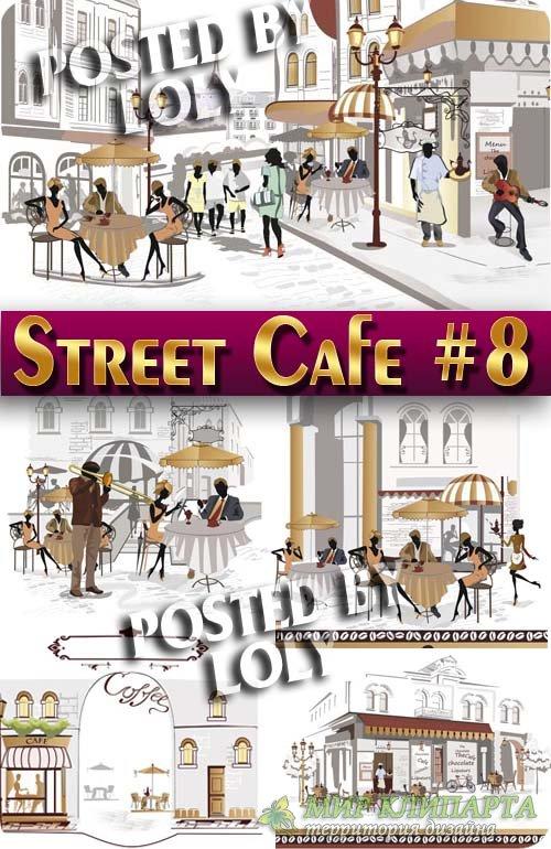 Уличное Кафе #8 - Векторный клипарт