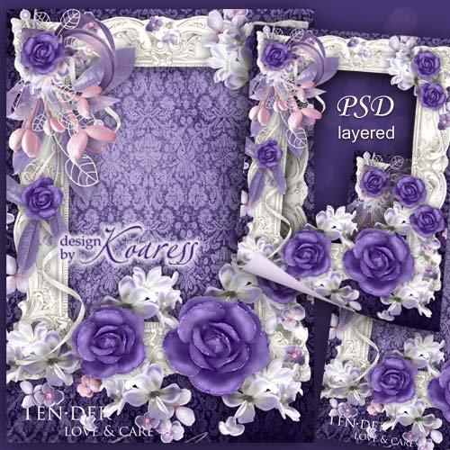 Женская романтическая фоторамка - Винтаж в лиловых тонах