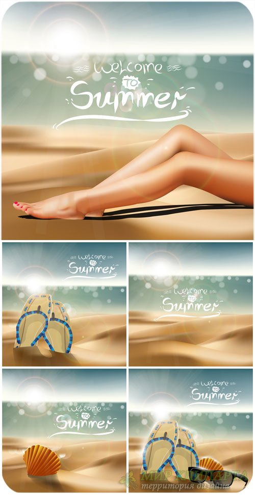 Лето, векторные морские фоны / Summer, sea vector backgrounds