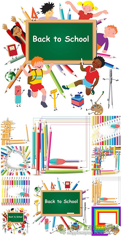 Школьные принадлежности в векторе, карандаши / School supplies, vector penc ...