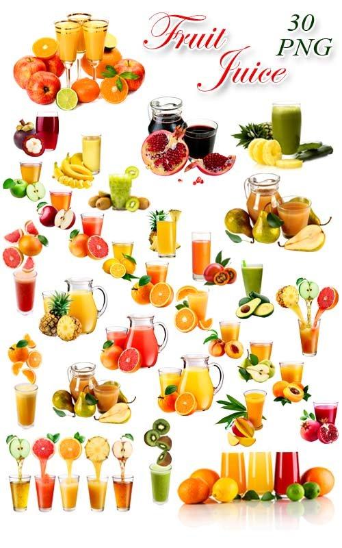 Сок Фруктовый - Клипарт на прозрачном фоне / Fruit Juice