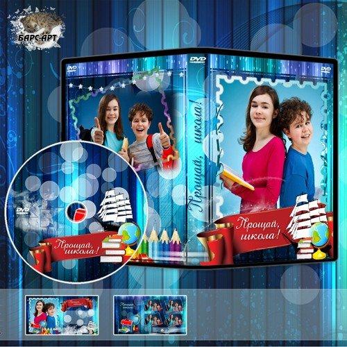 Обложка и задувка DVD -
