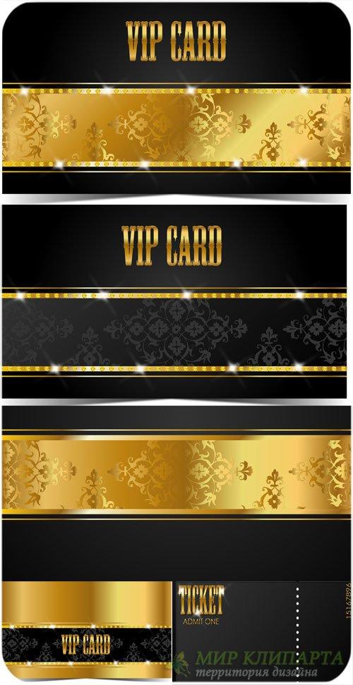 Черные векторные вип карточки с золотым декором / Black vector vip card wit ...