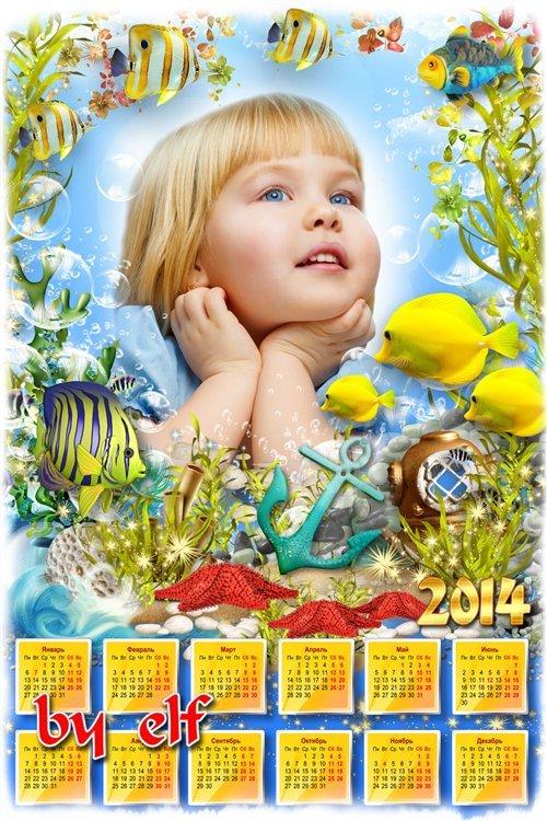 Календарь 2014 с вырезом для фото  - Подводный мир