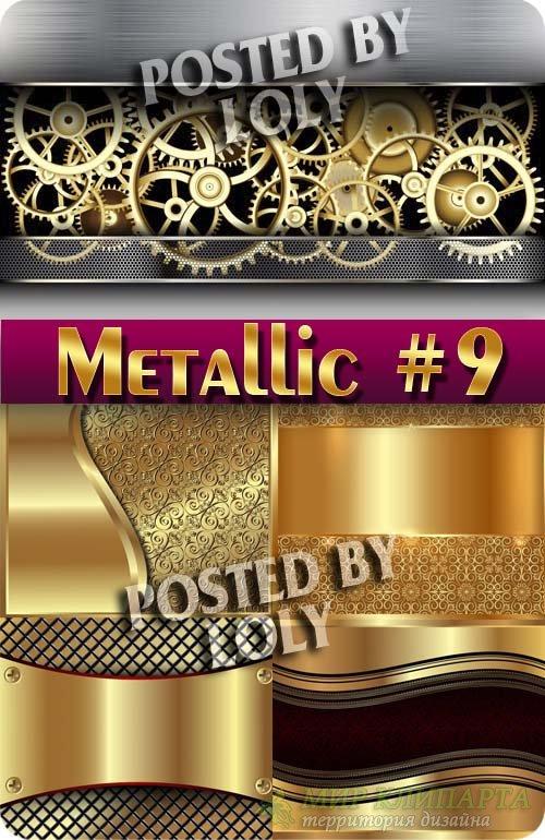Металлические фоны #9 - Векторный клипарт