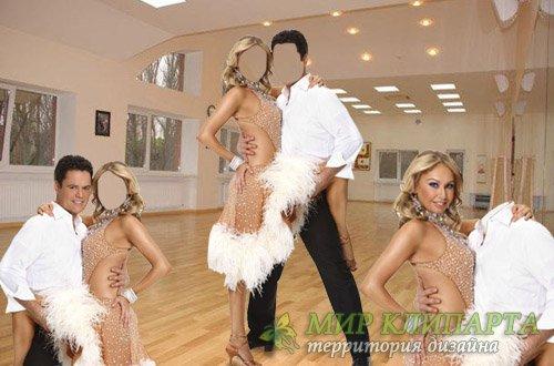Шаблон мужской - В танце кружась