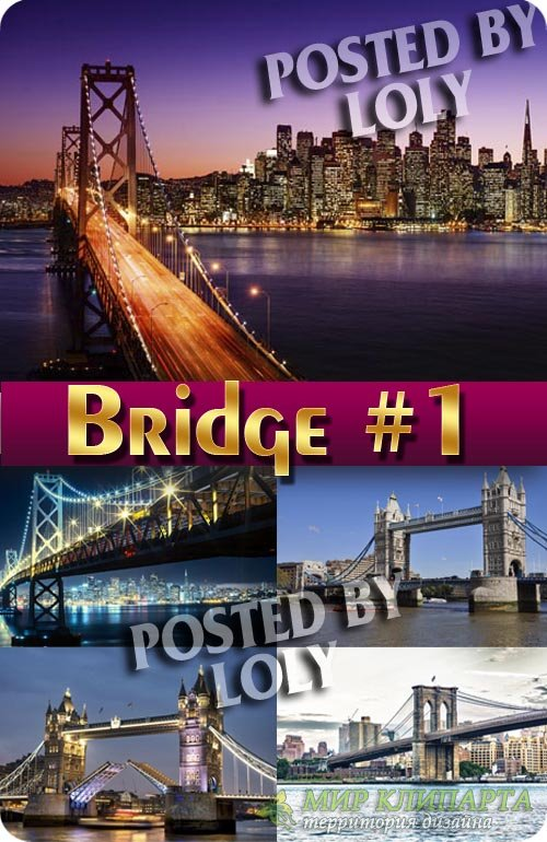Знаменитые мосты #1 - Растровый клипарт