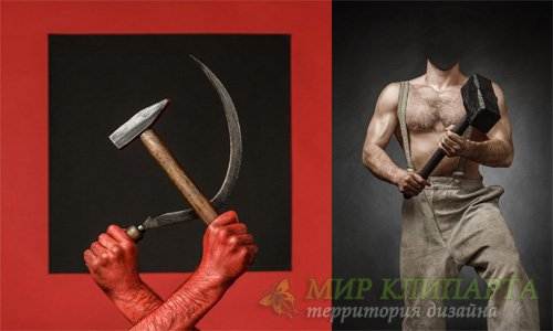 Шаблон для Photoshop - Сильный советский рабочий