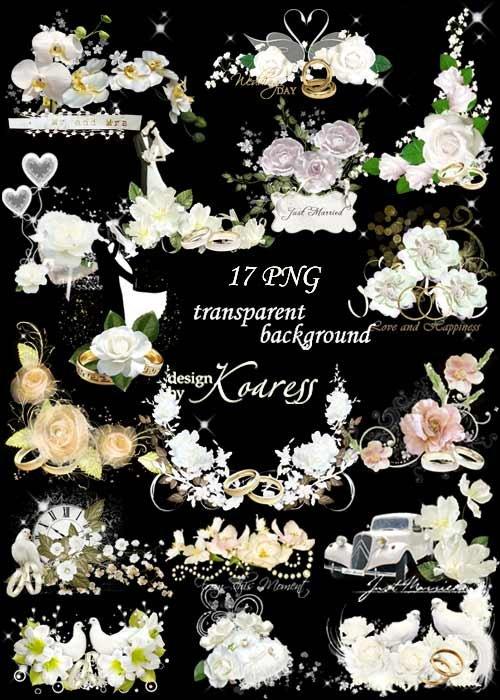 Свадебные кластеры для дизайна - Белые цветы, свадебные кольца и белый лиму ...