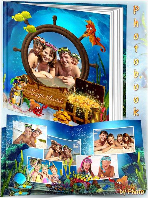 Семейная морская фотокнига на лето - Магический остров