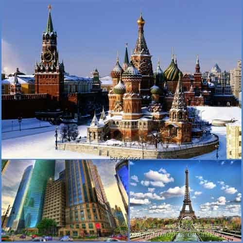 Многообразные фото отменных городов мира