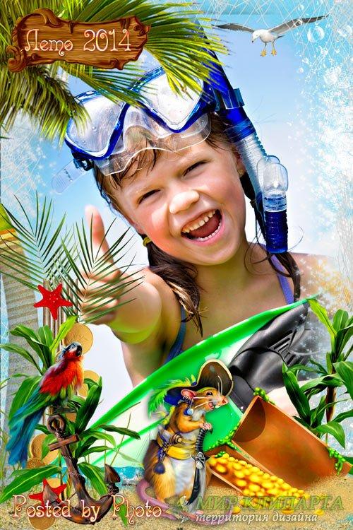 Детская морская рамка для фото - Пираты