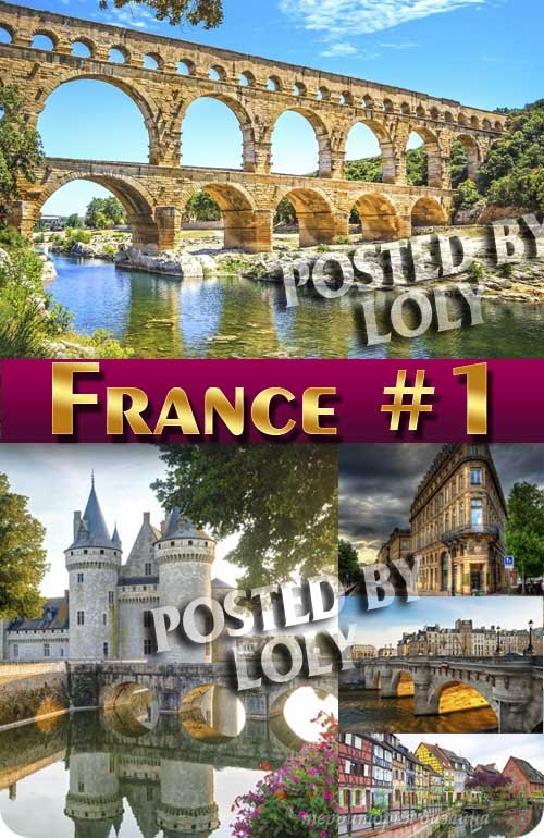 Франция #1 - Растровый клипарт