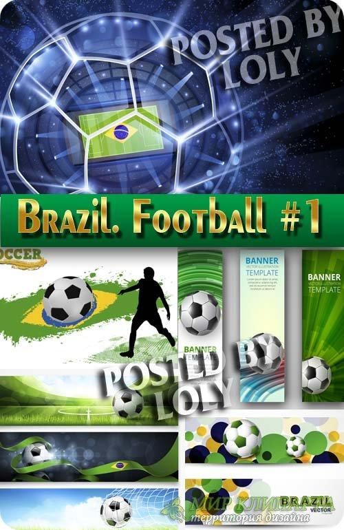Бразилия. Футбол #1 - Векторный клипарт