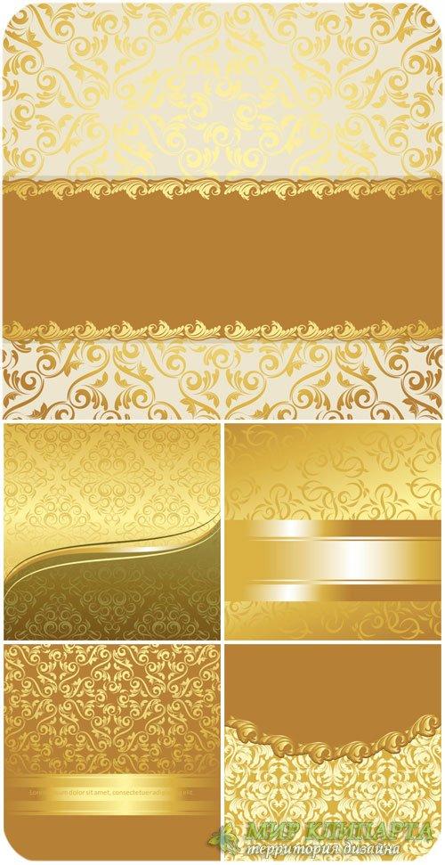 Золотые векторные фоны с винтажными узорами / Gold vector backgrounds with  ...