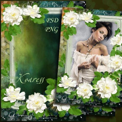 Женская рамка для фото - Белые розы для винтажного фото