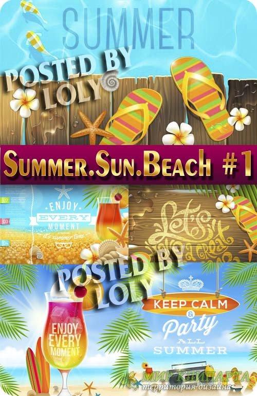 Лето. Солнце. Пляж #1 - Векторный клипарт