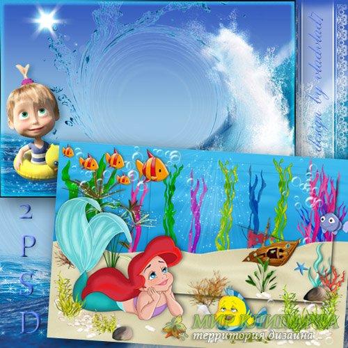 Морские рамки для фотошопа с русалочкой Ариэль и Машей