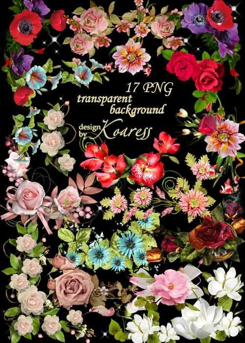 Набор цветочных кластеров для фотошопа на прозрачном фоне - Такие разные цв ...