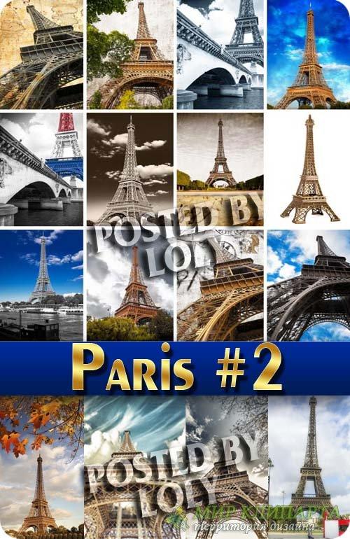 Франция #2 - Растровый клипарт